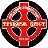 """КИР """"Труворов Крест"""""""